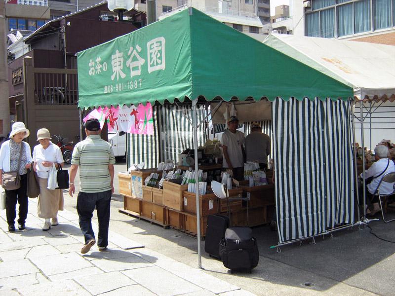 čajový obchod